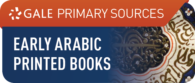 Early Arabic Printed Books from the British Library, Religion Module + Law, Christian Literature & Missionary Texts Module