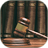 Criminal Justice Collection icon