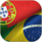 Brazilian-Portuguese History and Culture Thumbnail Icon