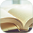 Gale Literature: Book Review Index Thumbnail Icon