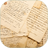 Gale Literature: Dictionary of Literary Biography Icon