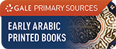 Early Arabic Printed Books BL Web Icon