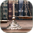 The Making of Modern Law: Trials, 1600-1926 (Primary Sources) Thumbnail Icon