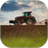 Agriculture (Gale OneFile) Thumbnail Icon